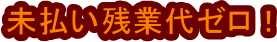logo050