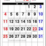1ヵ月単位の変形労働時間制とは?