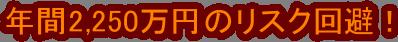 logo047