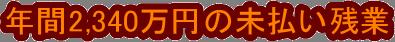 logo048